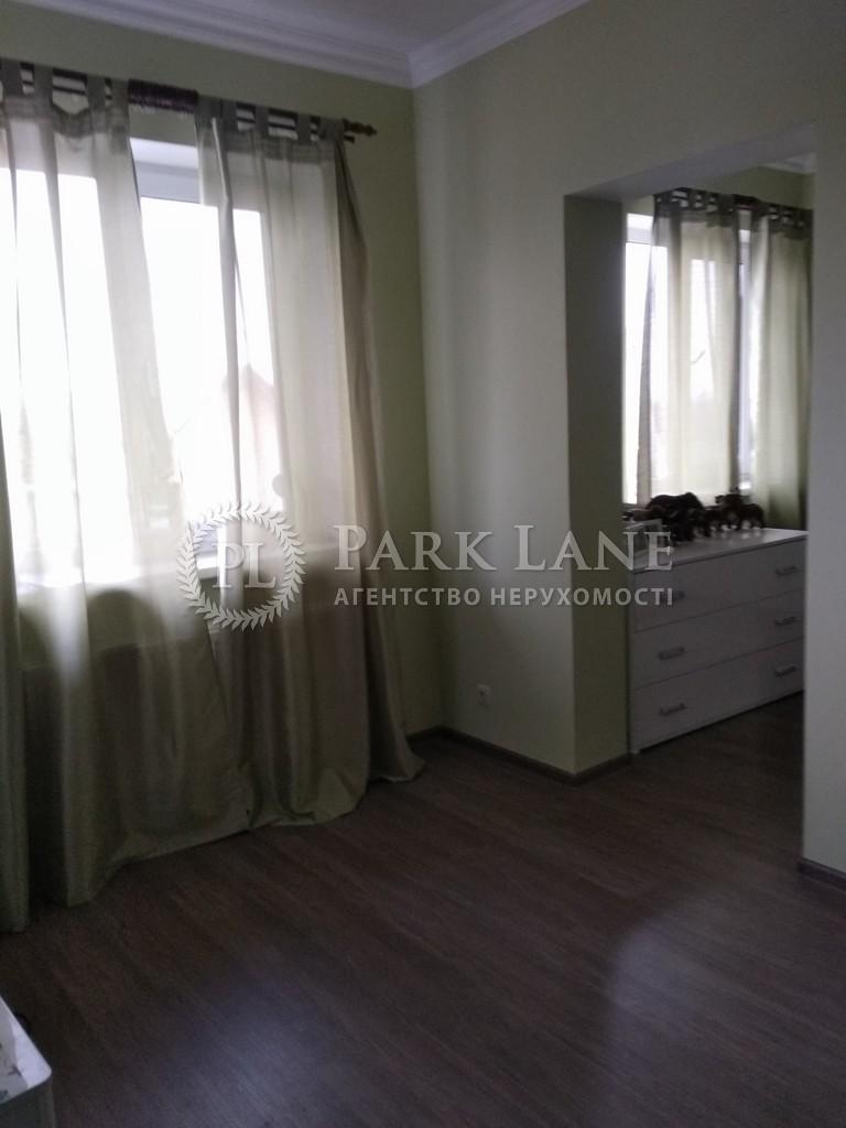 Дом Z-645445, Вышгородская, Хотяновка - Фото 7