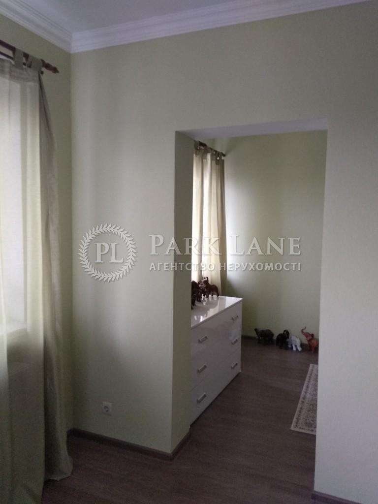 Дом Z-645445, Вышгородская, Хотяновка - Фото 8