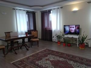 Дом Z-645445, Вышгородская, Хотяновка - Фото 4