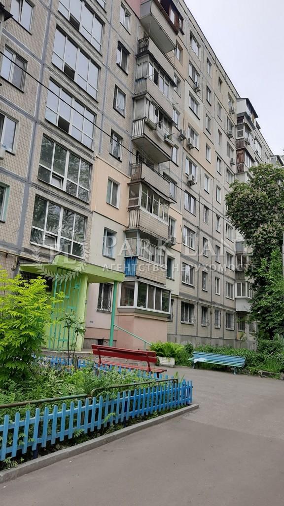 Квартира вул. Бойченка Олександра, 14, Київ, C-109066 - Фото 1