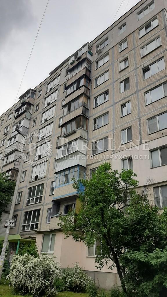 Квартира вул. Бойченка Олександра, 14, Київ, C-109066 - Фото 4