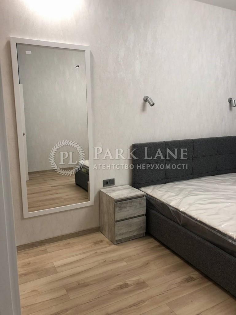 Квартира ул. Тимошенко Маршала, 21/19, Киев, Z-779500 - Фото 6