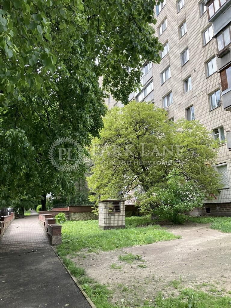 Квартира ул. Шовкуненко, 3, Киев, N-22989 - Фото 1