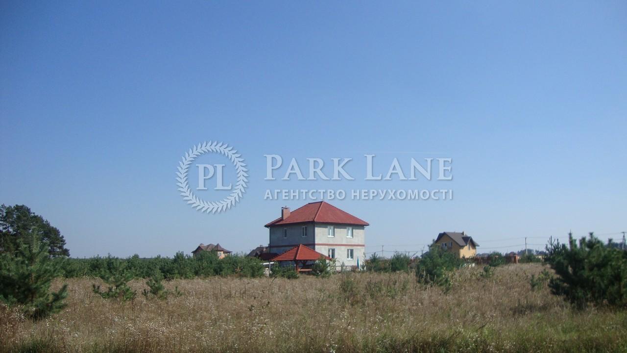 Земельный участок ул. Вишневая, Бобрица (Киево-Святошинский), R-39166 - Фото 2