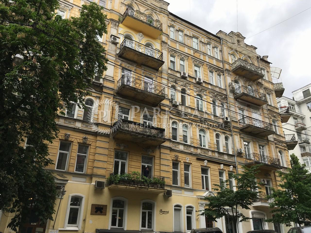 Квартира ул. Заньковецкой, 3/1, Киев, E-13824 - Фото 13