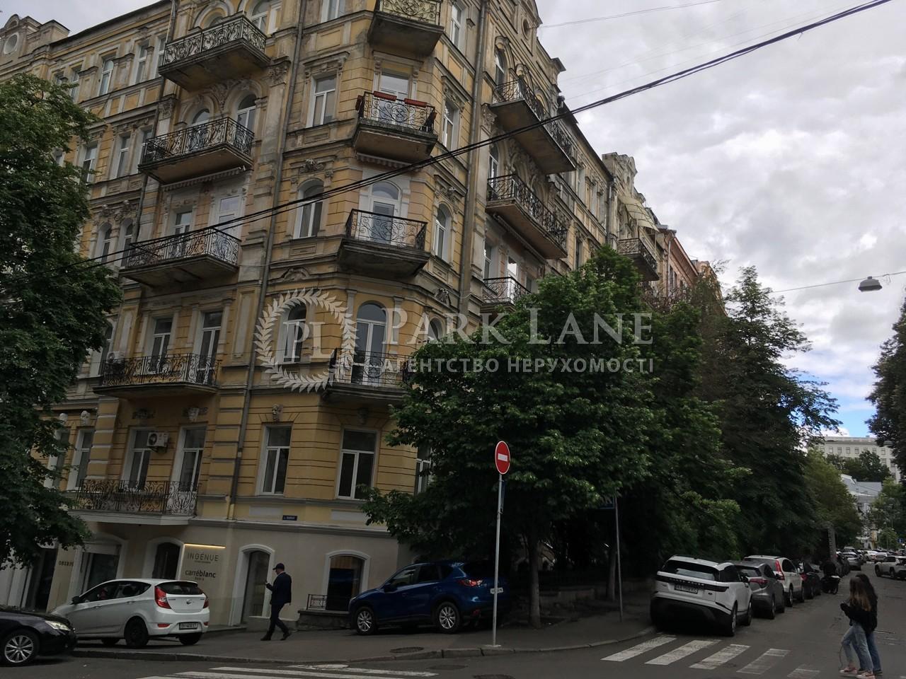 Квартира ул. Заньковецкой, 3/1, Киев, E-13824 - Фото 12