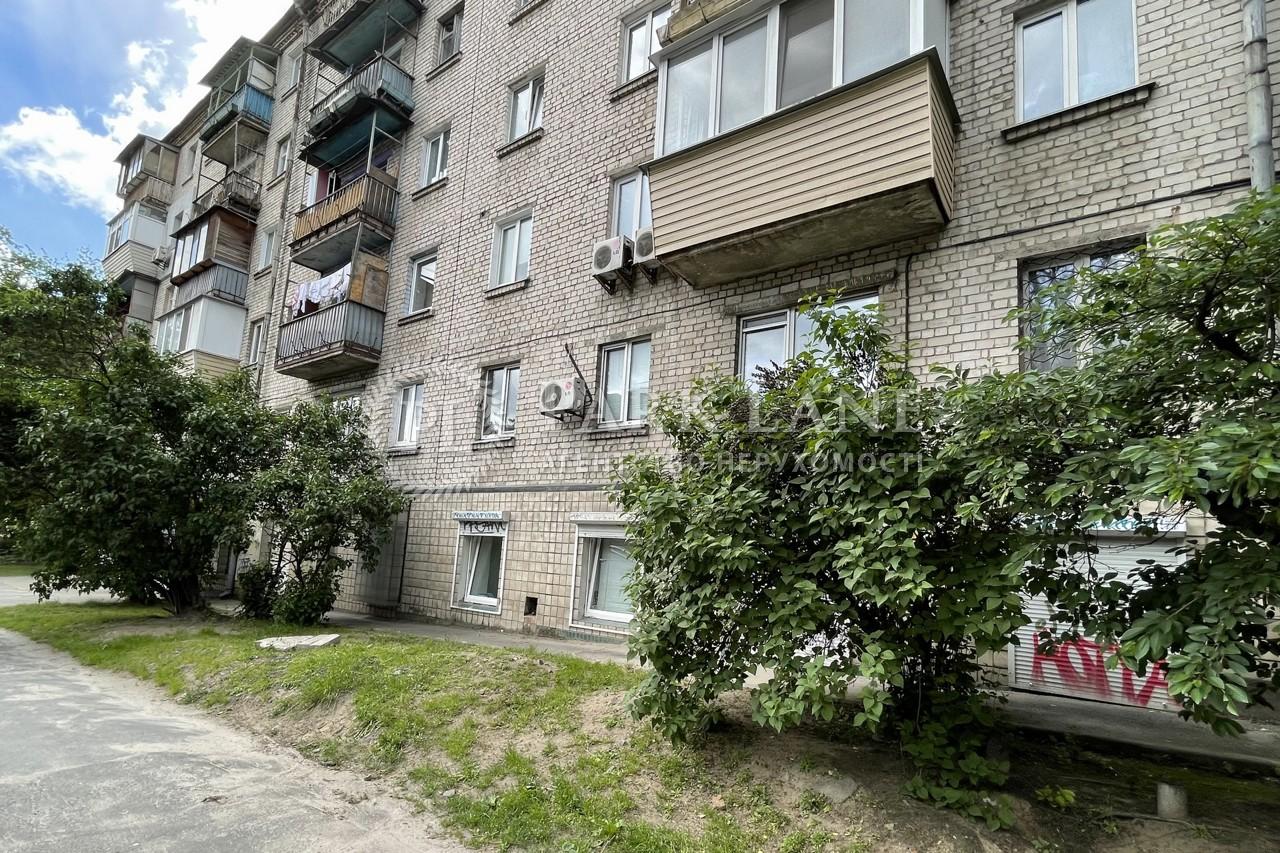 Квартира ул. Бойчука Михаила (Киквидзе), 22, Киев, Z-343118 - Фото 6