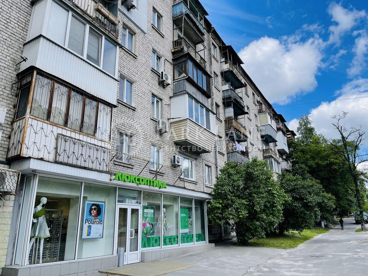 Квартира ул. Бойчука Михаила (Киквидзе), 22, Киев, Z-343118 - Фото 1