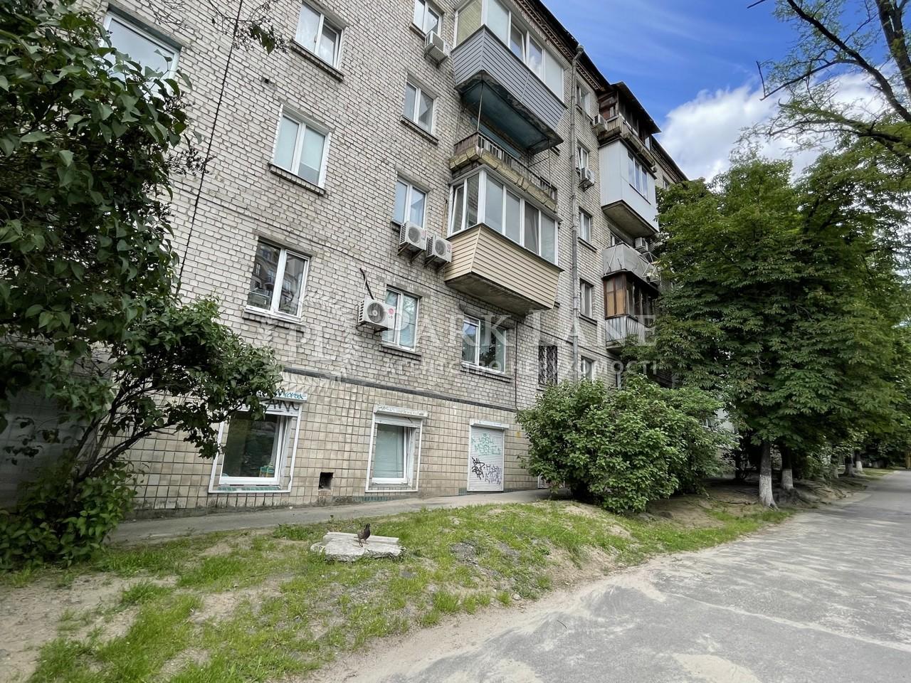 Квартира ул. Бойчука Михаила (Киквидзе), 22, Киев, Z-343118 - Фото 5