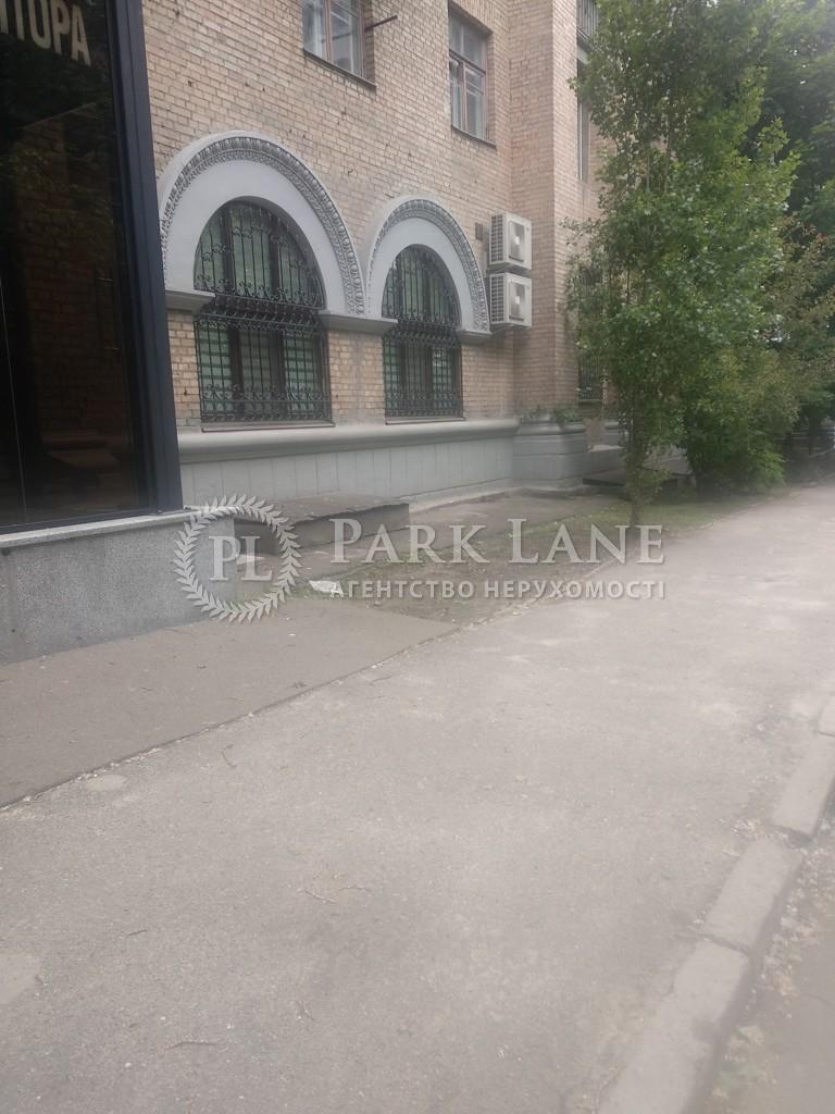 Квартира Z-739227, Глазунова, 4/47, Киев - Фото 7