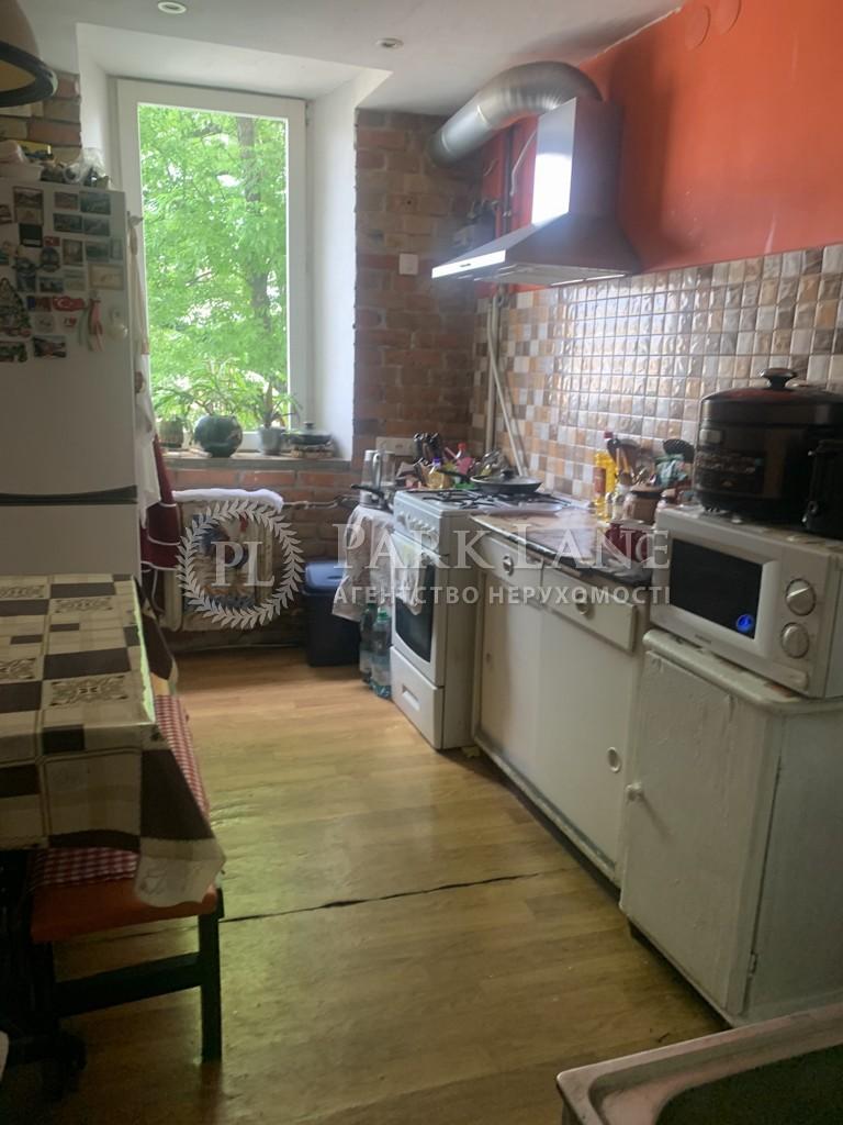 Квартира ул. Межигорская, 10, Киев, K-31963 - Фото 4