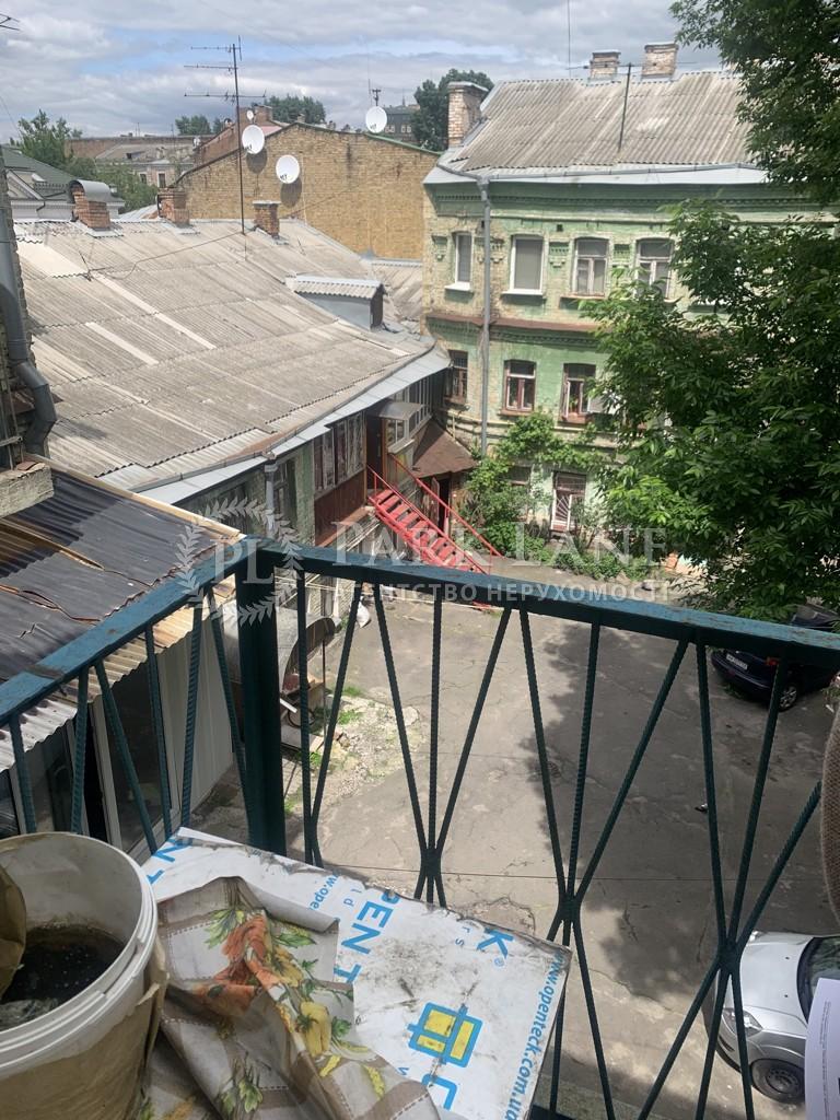 Квартира ул. Межигорская, 10, Киев, K-31963 - Фото 9