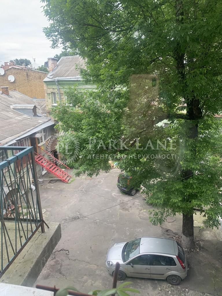 Квартира ул. Межигорская, 10, Киев, K-31963 - Фото 10