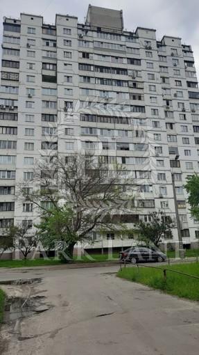 Квартира, Q-1338, 29