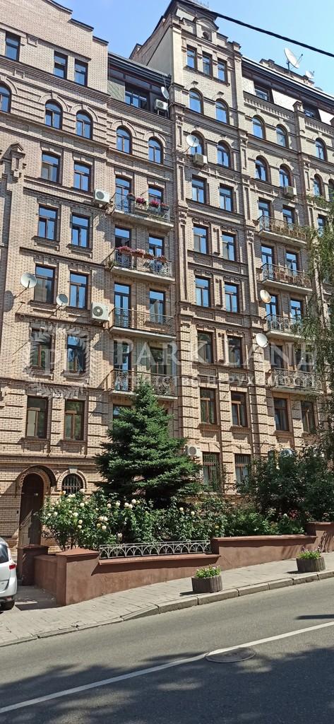 Офіс, вул. Хмельницького Богдана, Київ, B-89239 - Фото 1