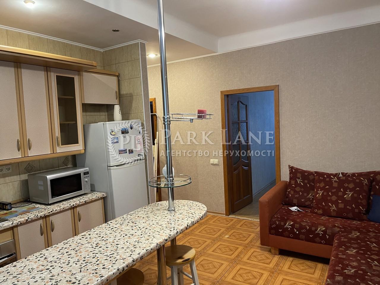 Квартира J-31058, Шевченко Тараса бульв., 2, Киев - Фото 12