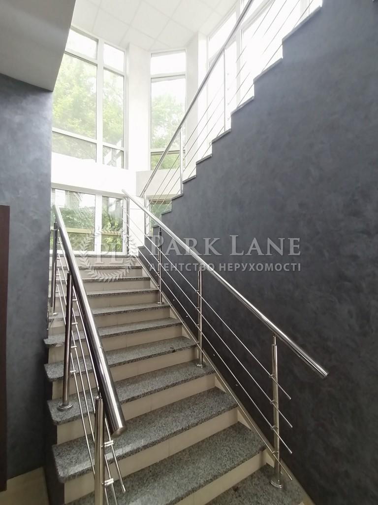 Офис, ул. Терещенковская, Киев, Z-599097 - Фото 14