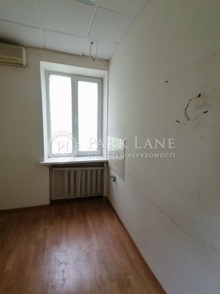 Офис, ул. Терещенковская, Киев, Z-599097 - Фото 9
