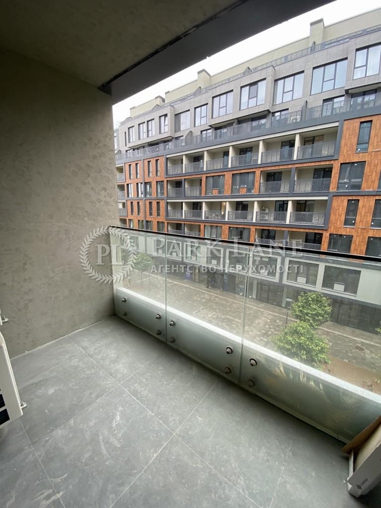 Квартира I-33038, Набережно-Рыбальская, 9, Киев - Фото 22