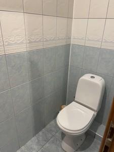 Квартира J-31058, Шевченко Тараса бульв., 2, Киев - Фото 15