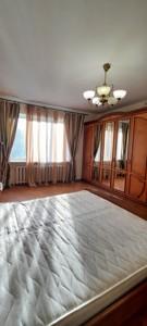 Квартира Z-1448137, Шамо Игоря бул. (Давыдова А. бул.), 12, Киев - Фото 11