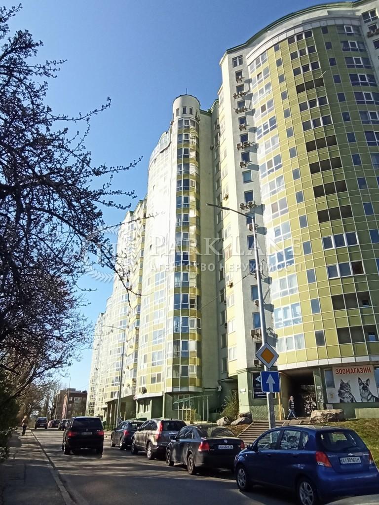 Квартира Коломыйский пер., 17/31а, Киев, M-38961 - Фото 6