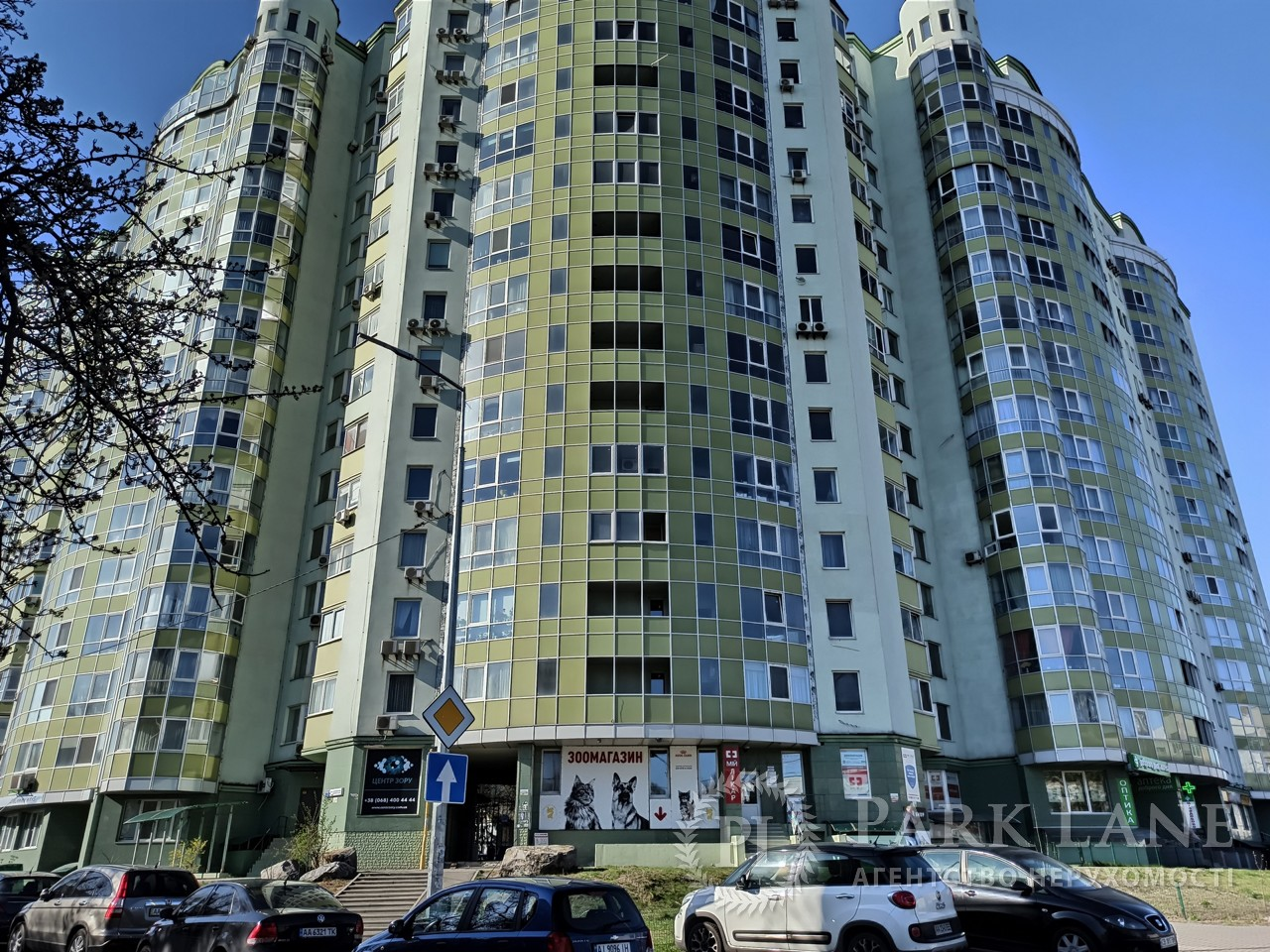 Квартира Коломыйский пер., 17/31а, Киев, M-38961 - Фото 7