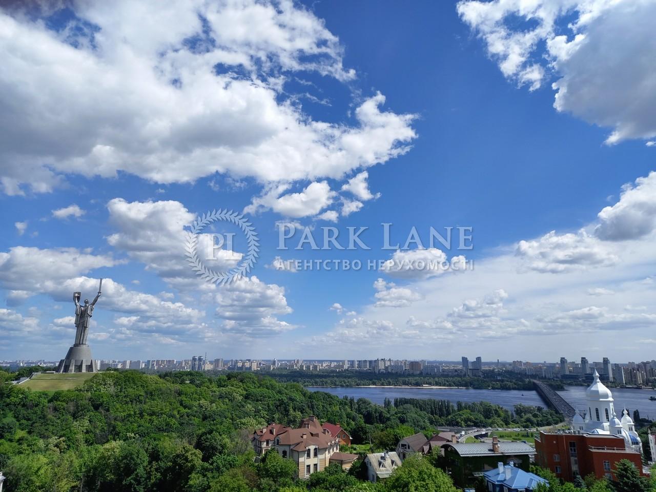 Дом J-31067, Пирятинский пер., Киев - Фото 31