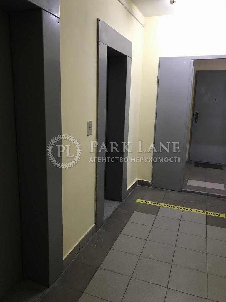 Квартира R-39119, Княжий Затон, 21, Киев - Фото 7