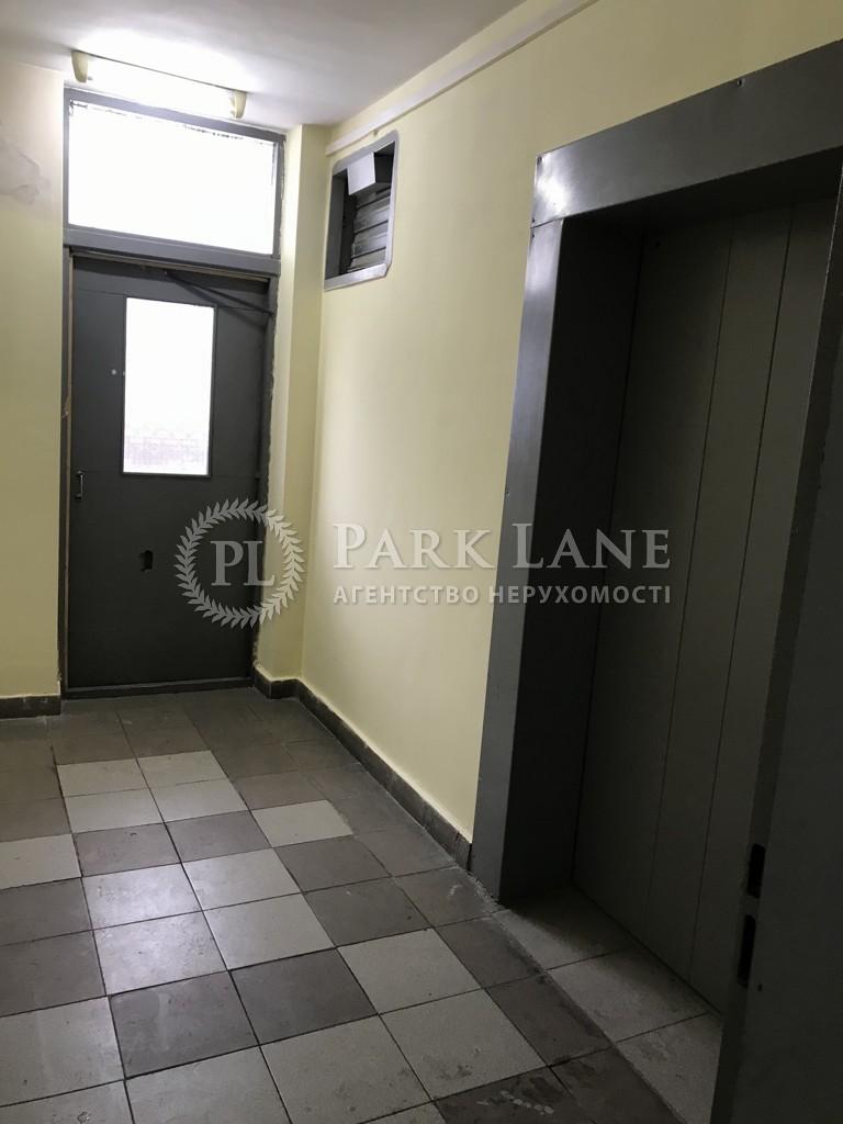 Квартира R-39119, Княжий Затон, 21, Киев - Фото 8
