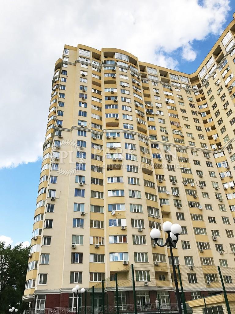 Квартира Z-745660, Максимовича Михаила (Трутенко Онуфрия), 3г, Киев - Фото 7