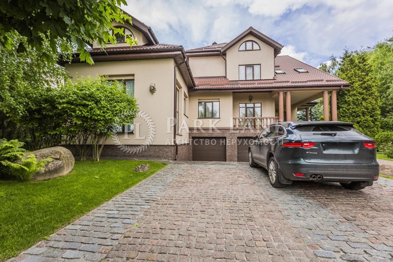 Дом B-102527, Набережная, Вишенки - Фото 3
