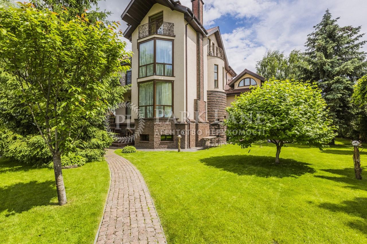 Дом B-102527, Набережная, Вишенки - Фото 2
