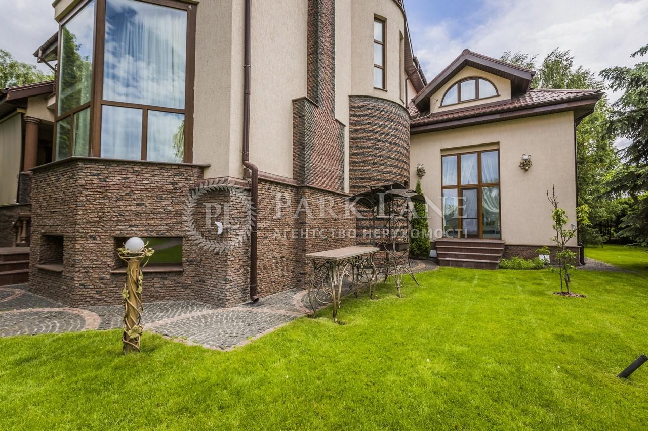 Дом B-102527, Набережная, Вишенки - Фото 42