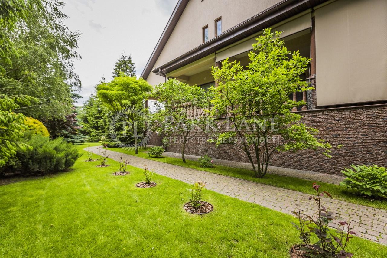 Дом B-102527, Набережная, Вишенки - Фото 44