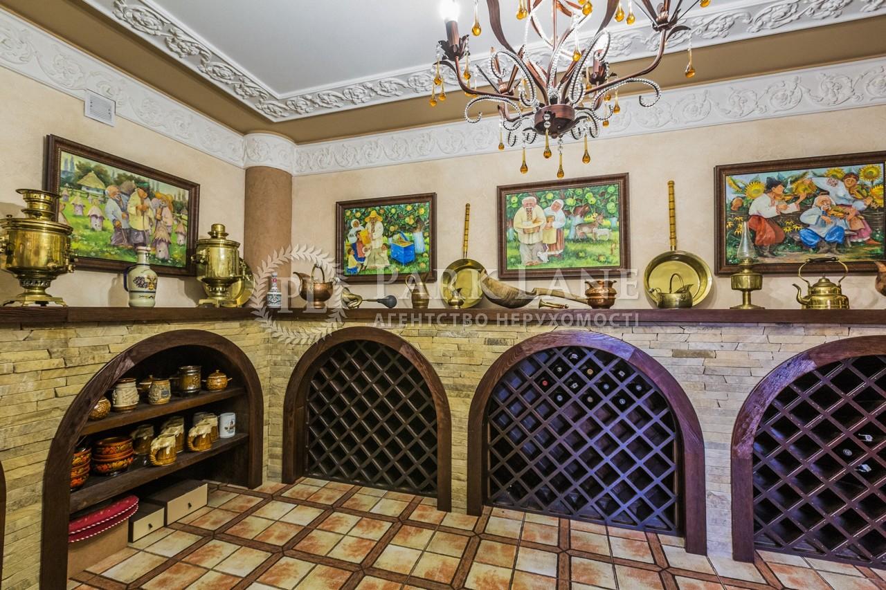 Дом B-102527, Набережная, Вишенки - Фото 35
