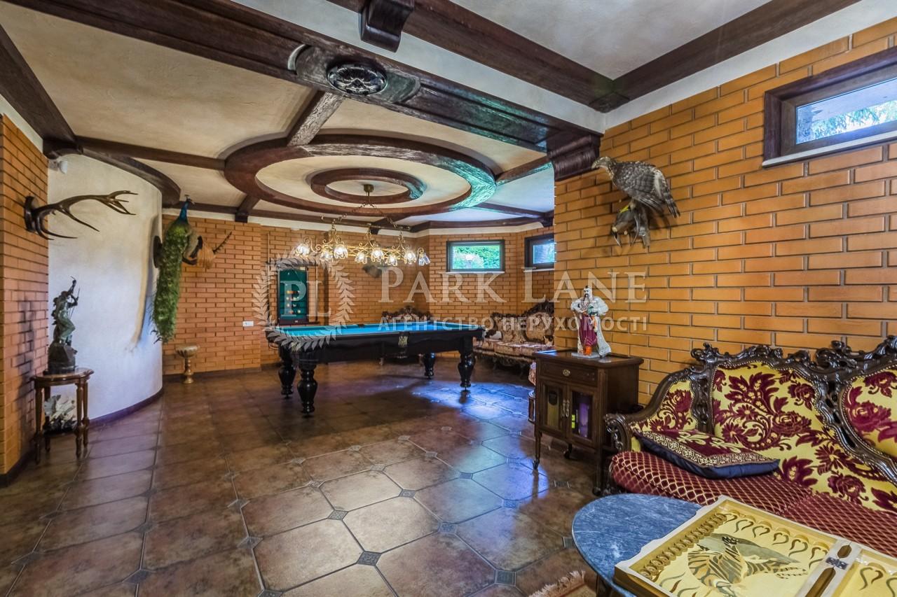 Дом B-102527, Набережная, Вишенки - Фото 33