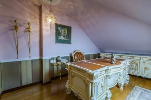 Дом B-102527, Набережная, Вишенки - Фото 14