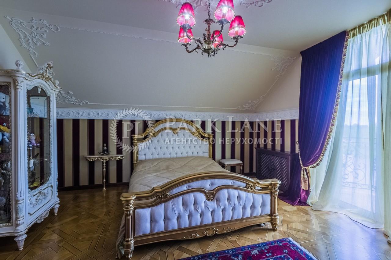Дом B-102527, Набережная, Вишенки - Фото 19