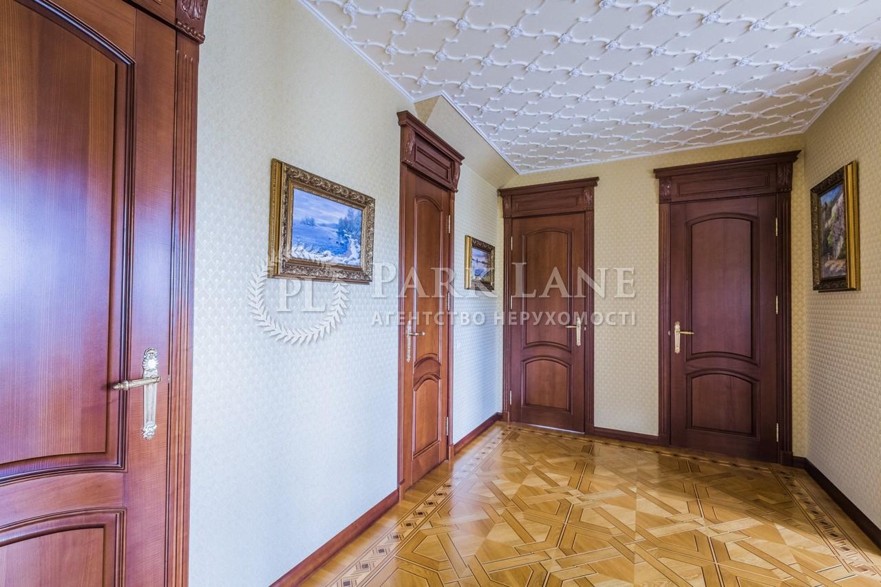 Дом B-102527, Набережная, Вишенки - Фото 37