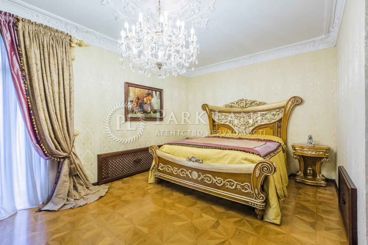 Дом B-102527, Набережная, Вишенки - Фото 15