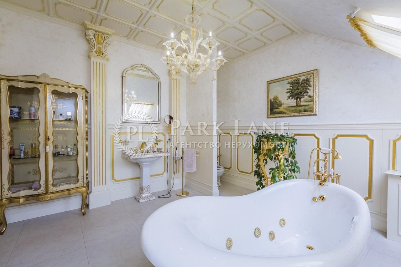 Дом B-102527, Набережная, Вишенки - Фото 24
