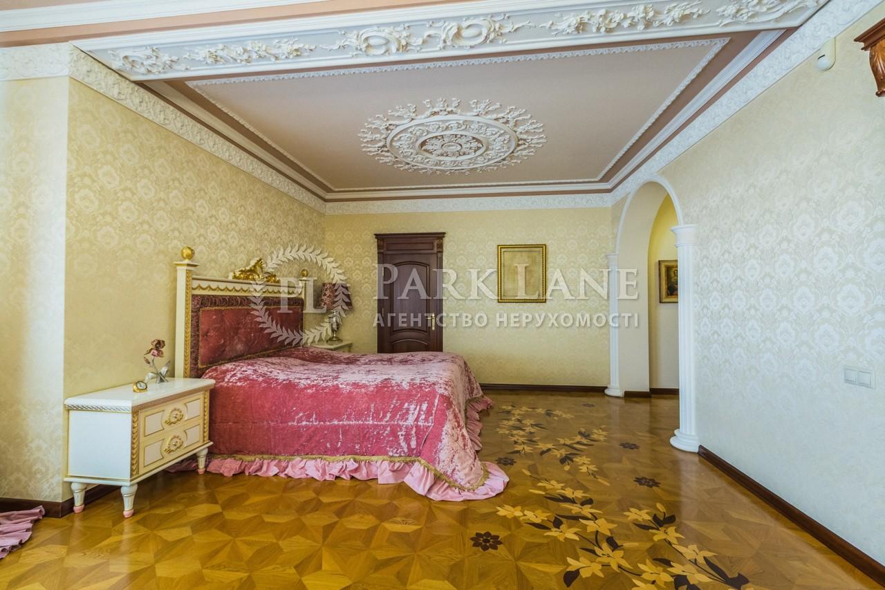 Дом B-102527, Набережная, Вишенки - Фото 18