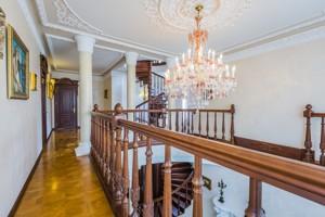 Дом B-102527, Набережная, Вишенки - Фото 40