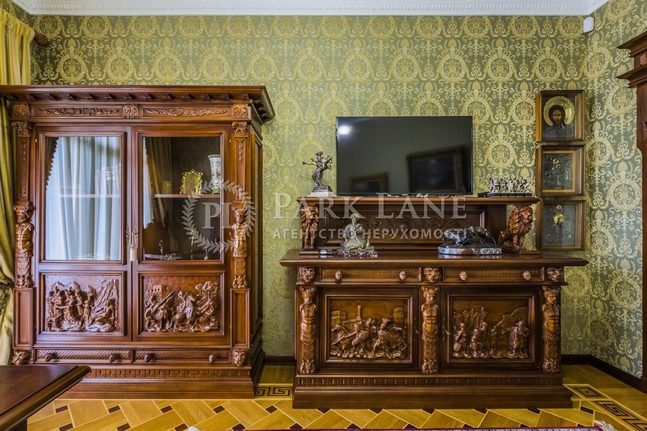 Дом B-102527, Набережная, Вишенки - Фото 13