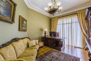 Дом B-102527, Набережная, Вишенки - Фото 12
