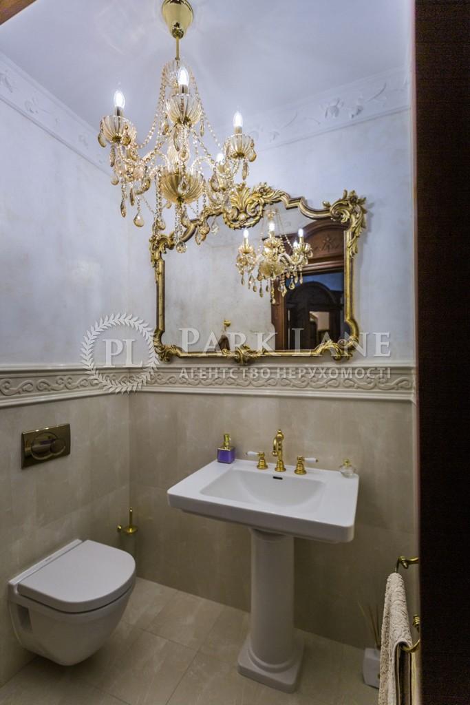 Дом B-102527, Набережная, Вишенки - Фото 28