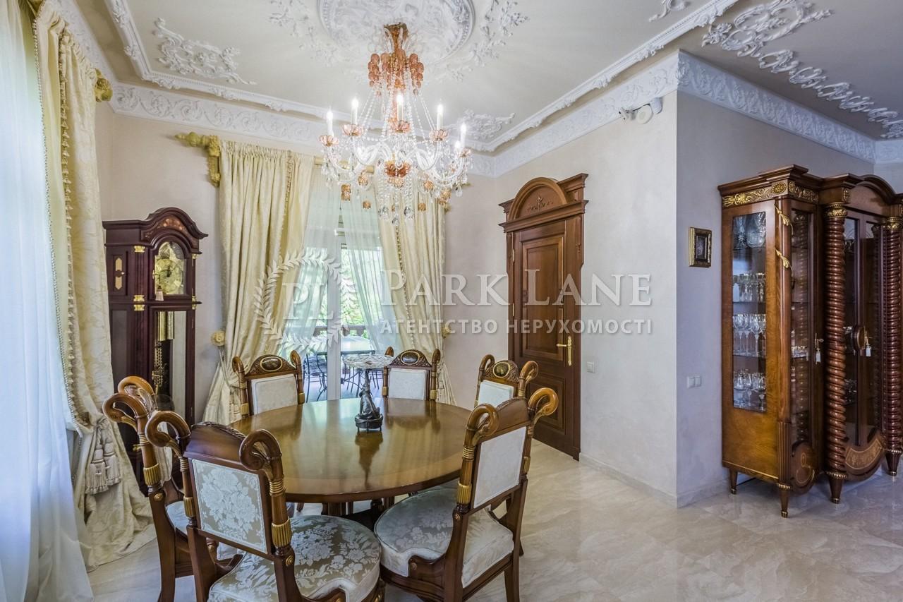 Дом B-102527, Набережная, Вишенки - Фото 11