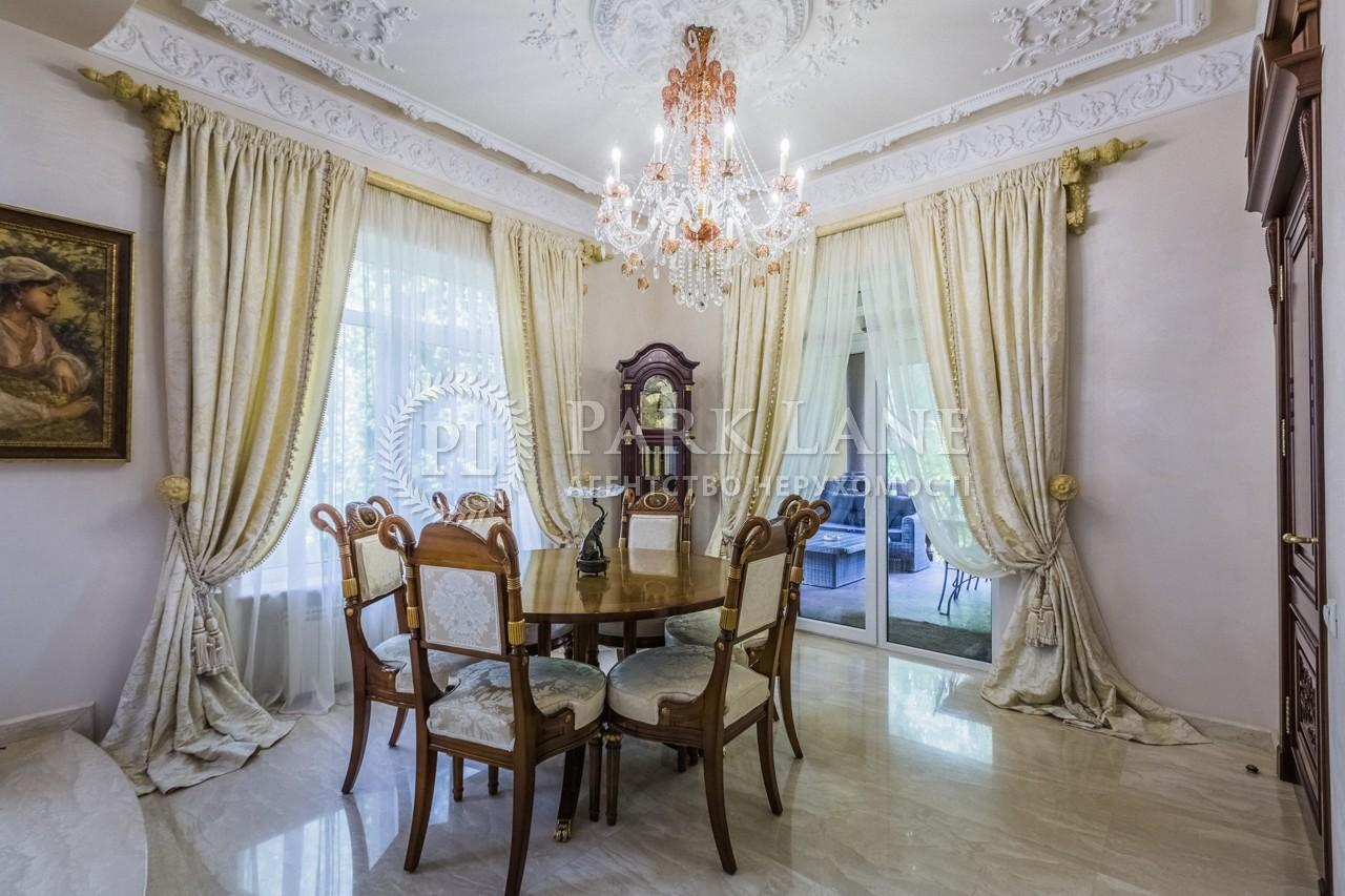 Дом B-102527, Набережная, Вишенки - Фото 10