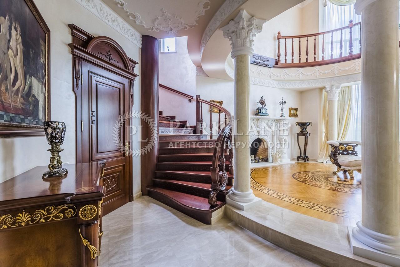 Дом B-102527, Набережная, Вишенки - Фото 41